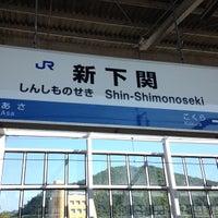 Photo taken at Shin-Shimonoseki Station by JK on 10/6/2013