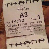 Photo taken at THANA Cineplex by 💟Lipztun C. on 12/29/2013