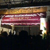 Photo taken at Changampuzha Park by Andrea A. on 10/30/2012