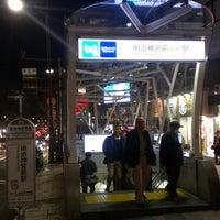 Photo taken at Meiji-jingumae 'Harajuku' Station by Toshiyuki K. on 11/18/2012