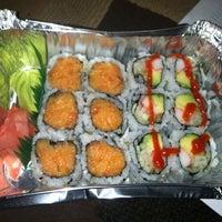 Photo taken at Ginmiya by Jamison B. on 11/24/2012