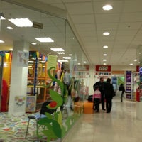 Photo taken at ДТЦ «Совёнок» by Mikhail K. on 11/18/2012