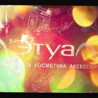 Photo taken at Л'Этуаль by Olga B. on 11/11/2012