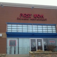 Photo taken at First Wok Chinese by Kevin S. on 12/24/2012