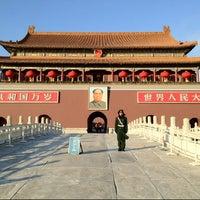 Photo taken at Tian'anmen Square by Mosokul E. on 1/2/2013
