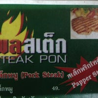 Photo taken at STEAK PON พลสเต็ก by natthapon b. on 1/18/2013