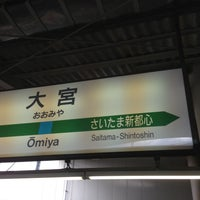 Photo taken at Ōmiya Station by Fujihiro K. on 5/3/2013