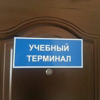 Photo taken at Современная Гуманитарная Академия (СГА) by Александр Л. on 6/24/2013