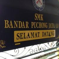 Photo taken at SMK Bandar Puchong Jaya (A) by Zulfaizal A. on 1/21/2013