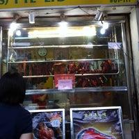 Photo taken at Yan Chuan Roaster Pte Ltd by Wilton S. on 10/19/2013