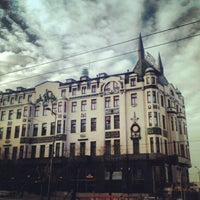 Photo taken at Moskva **** by Dragan N. on 1/23/2013