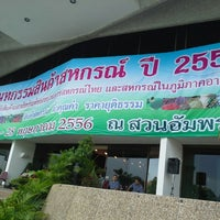 Photo taken at อาคารใหม่ by Pitakpong S. on 5/24/2013