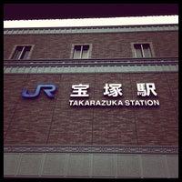 Photo taken at JR Takarazuka Station by Sammy525 on 2/5/2012