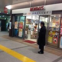 Photo taken at NEWDAYS 浜松町 by Shigezaru on 2/20/2012