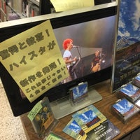 Photo taken at Disk Union by 慎一 原. on 10/4/2016