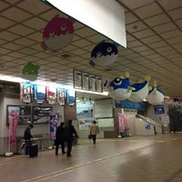 Photo taken at Shin-Shimonoseki Station by Ilssont on 1/24/2013