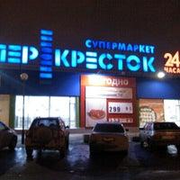 Photo taken at Перекрёсток by Светлана К. on 12/9/2012
