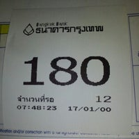 Photo taken at Bangkok Bank by Chaipan C. on 10/26/2012