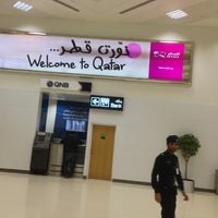 Photo taken at Arrival Terminal by Ghanim A. on 2/1/2013