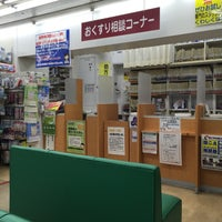 Photo taken at クスリのナカヤマ 多摩区役所前店 by はっちゃん™ on 7/17/2015