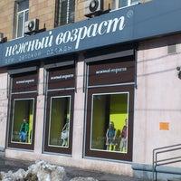 Photo taken at Нежный возраст by Евгений Д. on 3/27/2013
