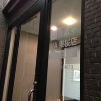 Photo taken at 名古屋会議室 WA東桜店 by mirin 8. on 1/25/2013