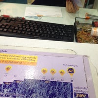 Photo taken at ธนาคารไทยพาณิชย์ (SCB) by Rose M. on 5/8/2014