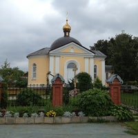 Photo taken at Знаменский храм by Andrey A. on 8/4/2013