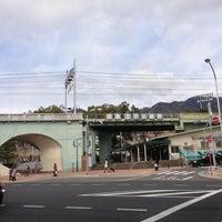 Photo taken at Oji-koen Station (HK14) by Abel T. on 1/17/2013
