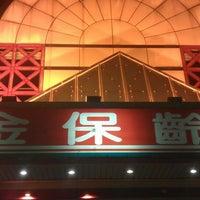 Photo taken at 黃金保齡球館 by Toni H. on 2/28/2013