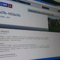 Photo taken at Телеканал «Культура» by Kristina on 5/21/2014