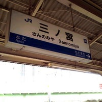 Photo taken at JR Sannomiya Station by blue on 3/19/2013