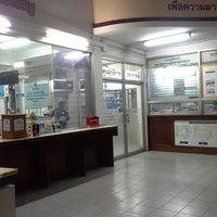 Photo taken at Huamark Police Station by Tanongsak L. on 4/20/2013
