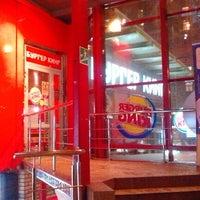 Photo taken at Burger King by Vladimir P. on 1/18/2013