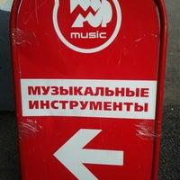 Photo taken at Pop-Music by Sergei N. on 8/27/2013