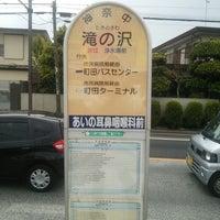 Photo taken at 滝の沢 バス停 by Masubuchi K. on 4/21/2014