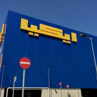 Photo taken at IKEA by Ghassan A. on 3/15/2014