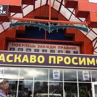 Photo taken at Епіцентр by Dima S. on 7/26/2013