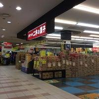 Photo taken at 二木の菓子 GLOBO蘇我店 by Yutaka I. on 1/14/2016