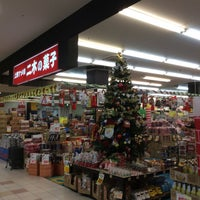 Photo taken at 二木の菓子 GLOBO蘇我店 by Yutaka I. on 12/7/2015