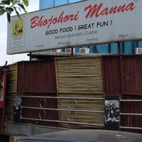 Photo taken at Bhojohori Manna by Ram S. on 11/3/2013