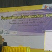 Photo taken at Galeri Indosat by Firyal A. on 10/20/2013