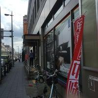Photo taken at 池田郵便局 by ルビナス@北摂のサイクリスト on 9/17/2016