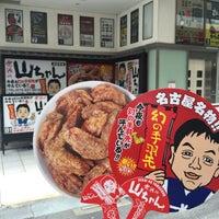 Photo taken at 世界の山ちゃん 河原町店 by Chiyen K. on 7/23/2016