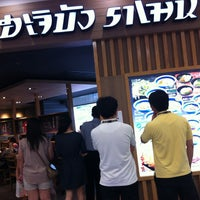 Photo taken at Hachiban Ramen by Mitamura A. on 7/23/2013