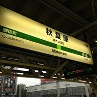 Photo taken at Akihabara Station by Kefir C. on 3/29/2013