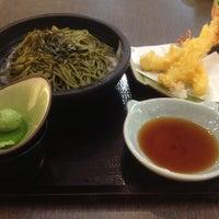 Photo taken at MOF @ My Izakaya by InBae L. on 11/26/2012
