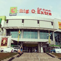 Big C Extra Food Court