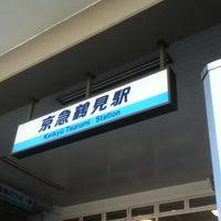 Photo taken at 京急鶴見駅 (Keikyū Tsurumi Sta.) (KK29) by しゅー君 on 12/27/2012