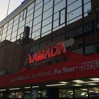 Photo taken at ヤマダ電機 ダイクマテックランド 茅ヶ崎店 by EG-6 on 3/22/2015